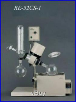 RE52CS-1/2 Lab Rotary Evaporator 0.25-2L vertical/horizontal condenser 52CS1/2