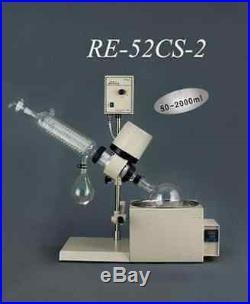 RE52CS-1/2 Lab Rotary Evaporator 0.25-2L vertical/horizontal condenser 52CS1/2 E