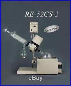 RE52CS-1/2 Lab Rotary Evaporator 0.25-2L vertical/horizontal condenser 52CS1/2 n